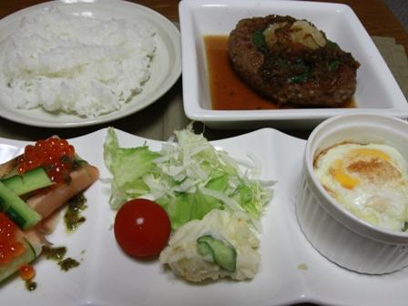 091024 晩ご飯