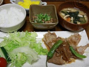 091026 晩ご飯2