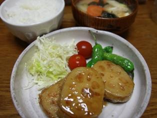 091102 晩ご飯2