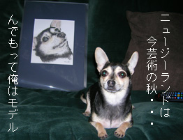chuchu_art2.jpg