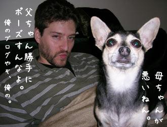 fukatsu9.jpg