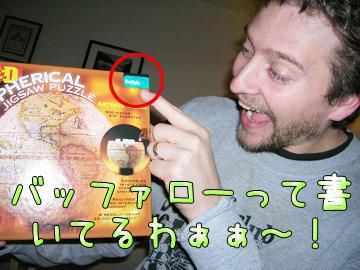 puzzle5.jpg