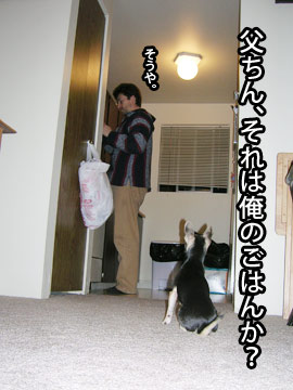 syokuji3.jpg