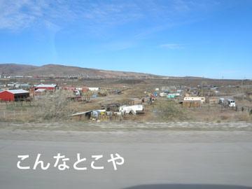 tabinoato1.jpg