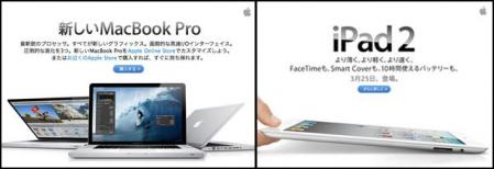 110304_apple_.jpg