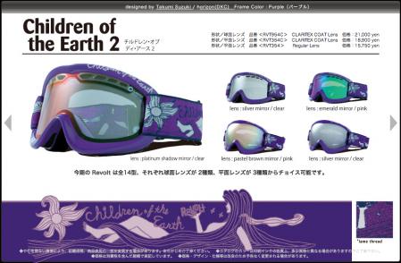 スクリーンショット(2010-12-01 19.22.34)