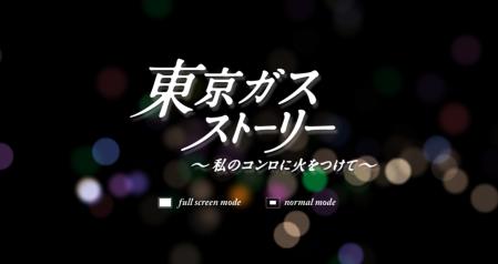 スクリーンショット(2011-02-11 15.05.06)