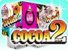 cocoa2_b_f2.jpg