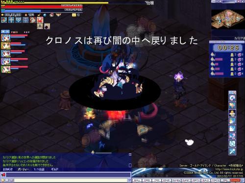 screenshot5200.jpg