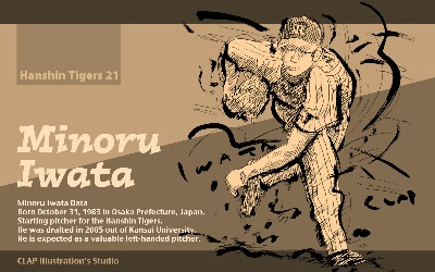 Iwata21_b_FC2_Pre.jpg