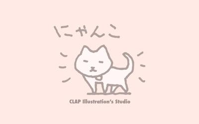 Nyanko_c_Pre.jpg