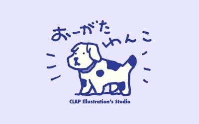 OhgataWanko_a_Pre.jpg