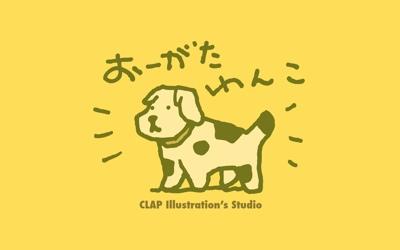 OhgataWanko_b_Pre.jpg