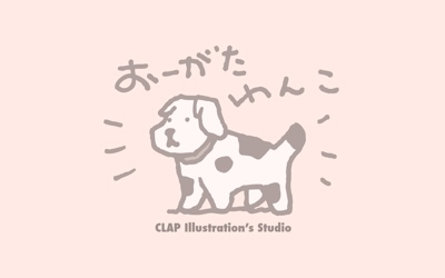 OhgataWanko_c_Pre.jpg