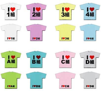 オリジナルTシャツ I LOVE シリーズ
