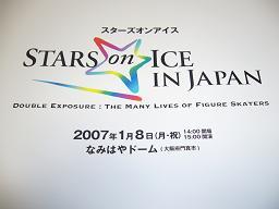 20070109002849.jpg