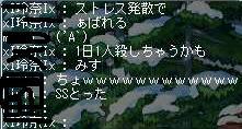 GW-00000868.jpg