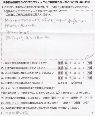 体験談090259