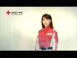 AKB-Redcross1101.jpg