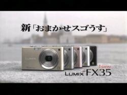 AYU-Lumix0805.jpg