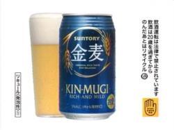 DAN-Kinmugi0804.jpg