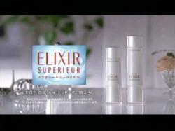 FUK-ELIXIR0805.jpg