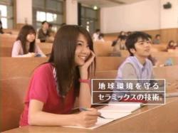 KANNA-Gaishi0804.jpg