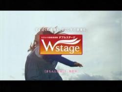 KITA-Wstaqge1105.jpg