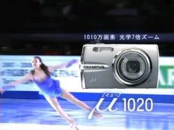 MAO-Myu0805.jpg