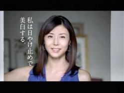 MSH-Sekkisei1103.jpg