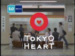 MYA-Metro0805.jpg