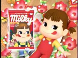 Milky-Fujiya0805.jpg