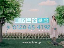 NGA-Nenkin0805.jpg