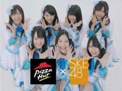 SKE-Pizza1101.jpg