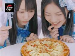 SKE-Pizza1102.jpg