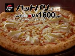 SKE-Pizza1104.jpg