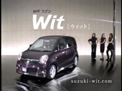 Suzuki-Wit0805.jpg