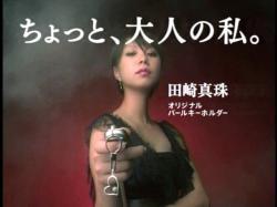 TAN-Mazuda0802.jpg