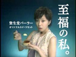 TAN-Mazuda0803.jpg