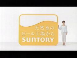 Takashima-Suntory1105.jpg