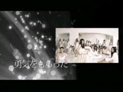 YUNA-Wish0804.jpg