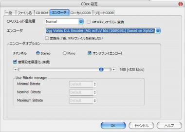 CDex_enc.jpg