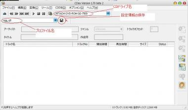CDex_profile2.jpg