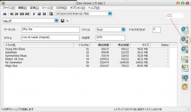 CDex_read2.jpg