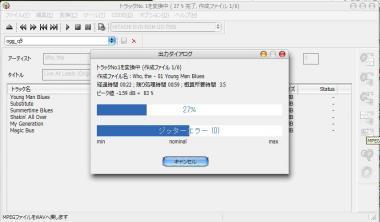 CDex_read3.jpg