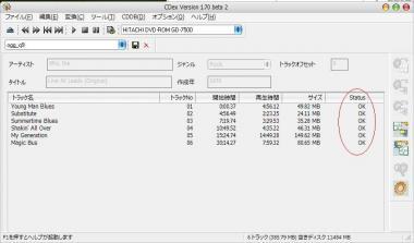 CDex_read4.jpg