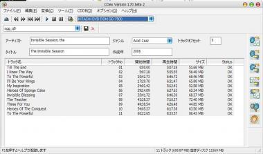 CDex.jpg