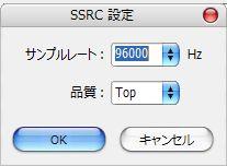 foo_ssrc1.jpg