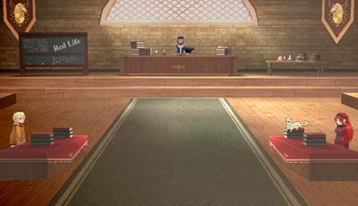 エリン裁判所第二法廷