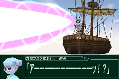 SBW02:アーっと!桜色の光線が会場を焼き尽くしたーーーッ!